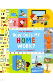 How Does My Home Work?  (PB) illustr.