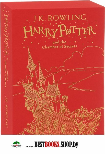 Harry Potter and the Chamber of Secrets (Gift Ed)