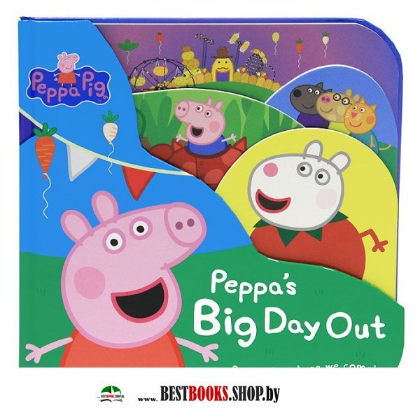 Peppa Pig: Peppas Big Day Out  (big board book)