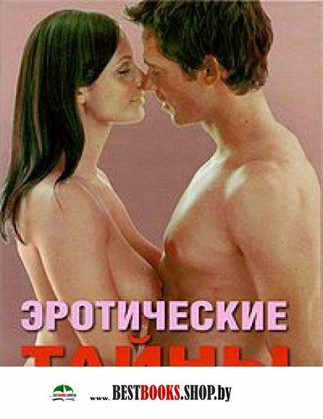 zhena-priglasila-podrugu-dlya-seksa-video