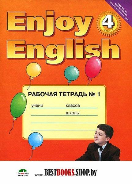 ГДЗ Английский язык 8 класс Биболетова (рабочая тетрадь) Enjoy English