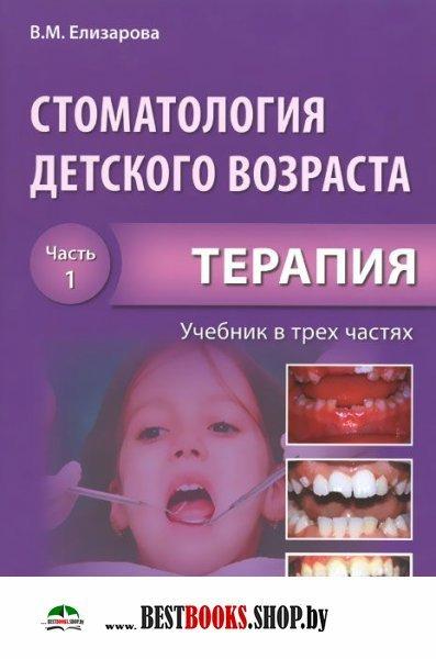 виниры 6 зубов