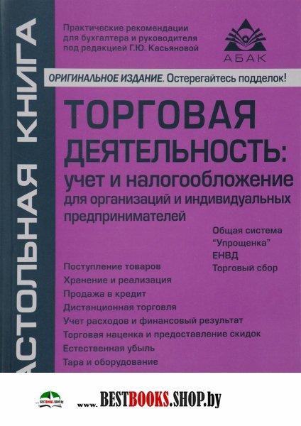 Бухгалтерский баланс ооо производство мебели waywinner.ru