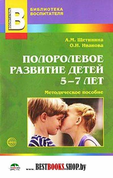 seksualnaya-bryunetka-v-chulkah-video