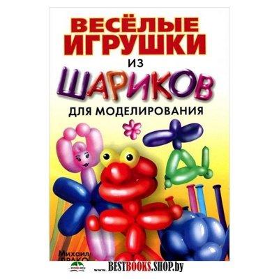 Как сделать книгу из шаров шдм