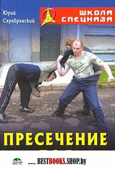 КНИГИ Ю.СЕРЕБРЯНСКИЙ СКАЧАТЬ БЕСПЛАТНО