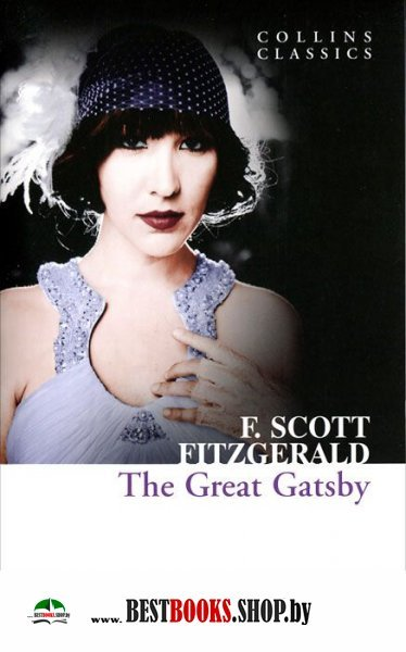 a report on the destruction of morals in society in the great gatsby by f scott fitzgerald